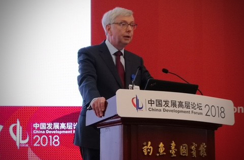 Prof Stephen Toope speaks at CDF