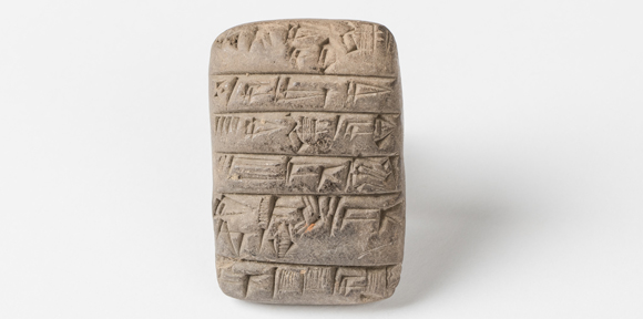 A Stray Sumerian Tablet: Unravelling the story behind Cambridge University Library's oldest written object