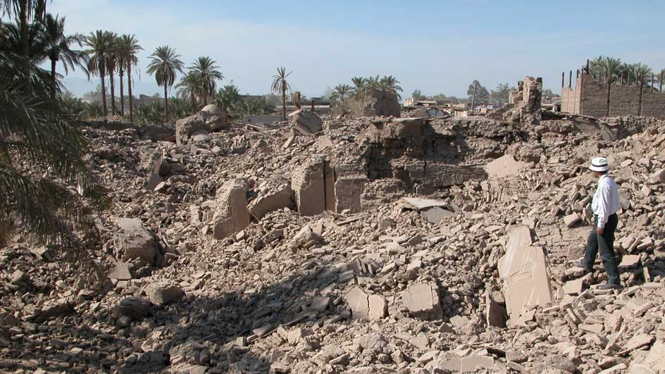 iran earthquake research paper View earthquake research papers on academiaedu for free.