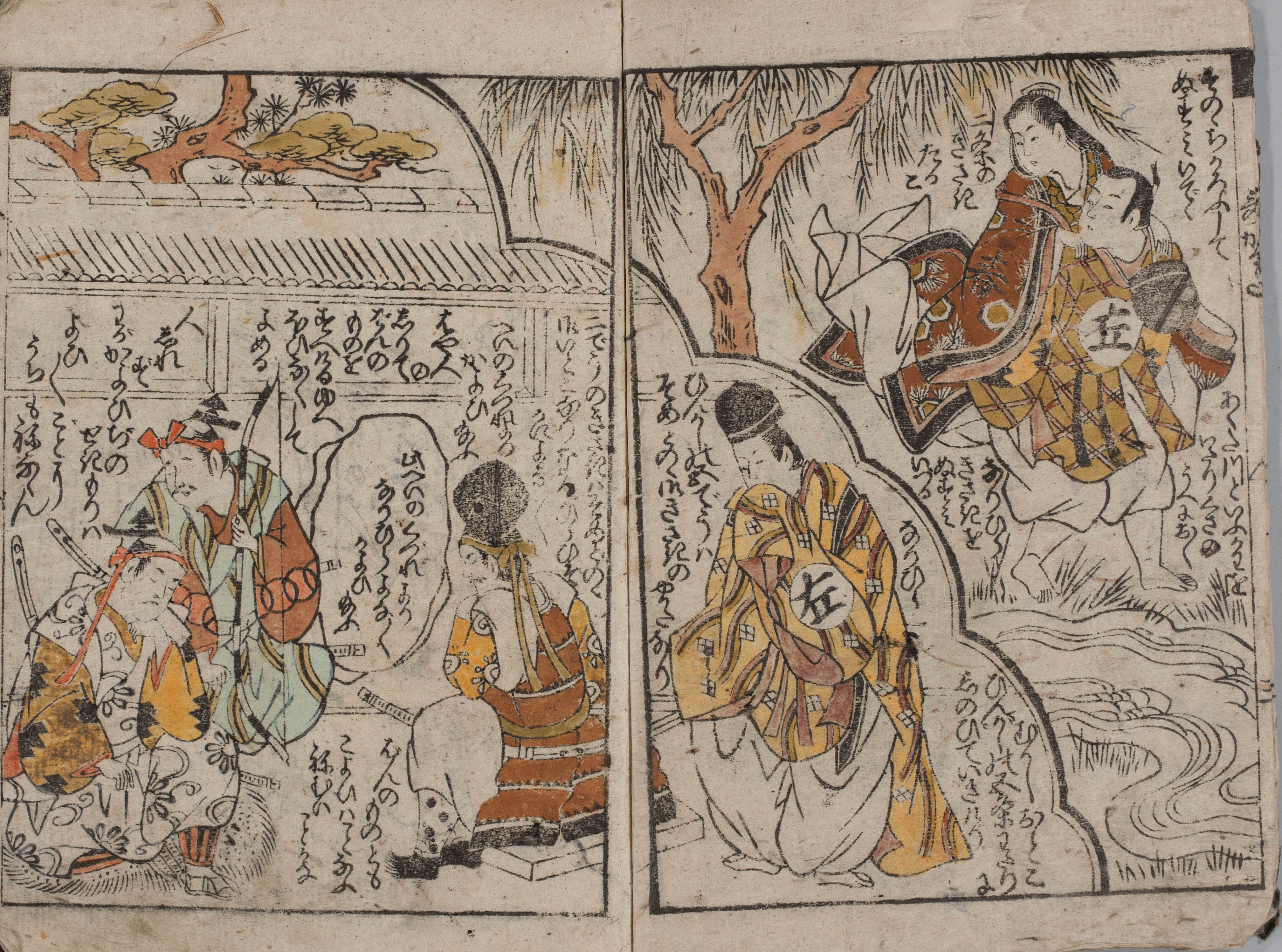 a study of the asian literature Students begin their study of east asia by taking three introductory courses, arranged historically, on the literature, history, religions, visual culture, and other foundational aspects of the region.
