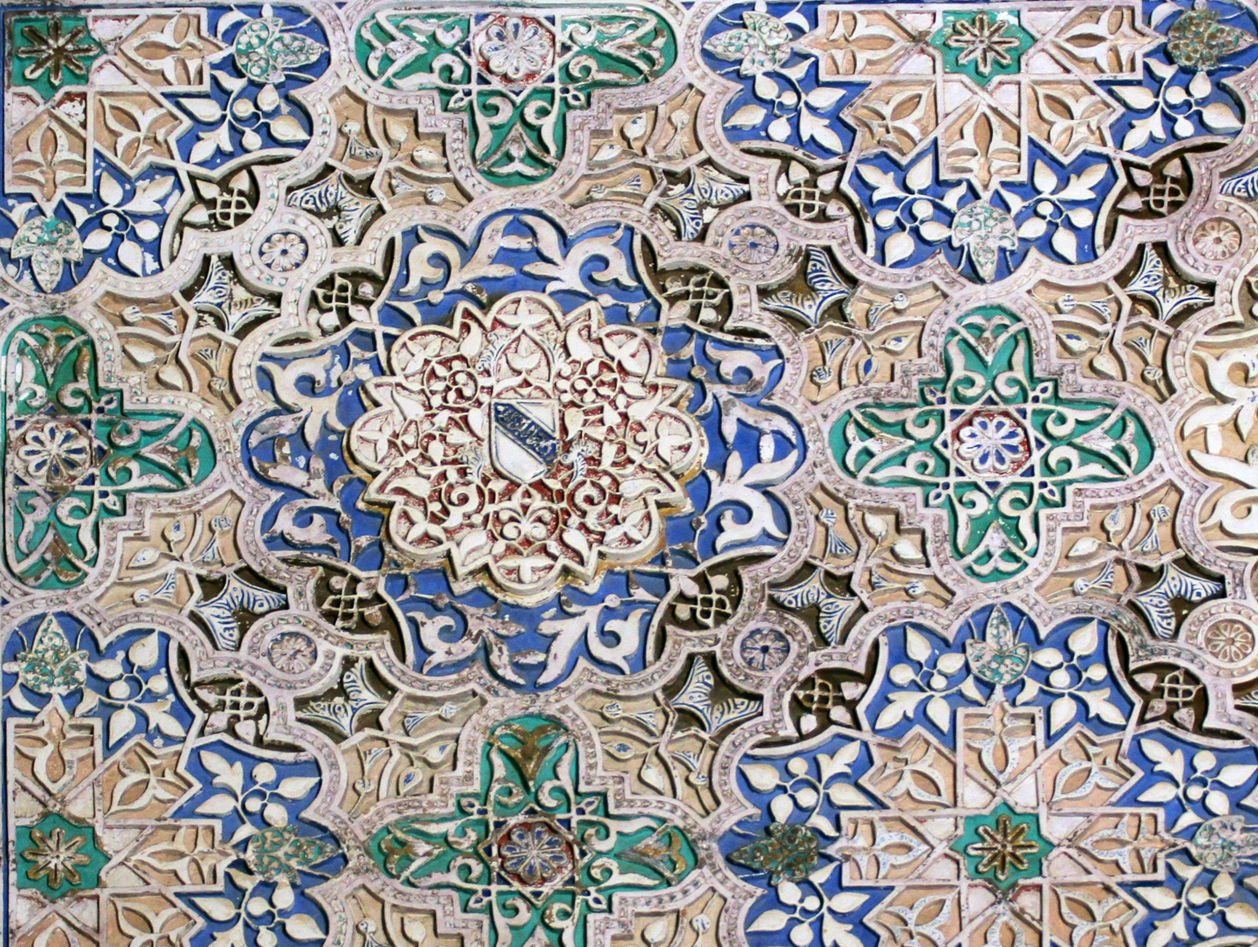 Decoration in the Alhambra, Granada. Courtesy of Tony Hisgett under a Creative Commons license.