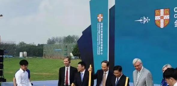 Ground breaking in Nanjing