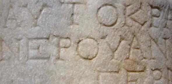 Ancient Greek writing