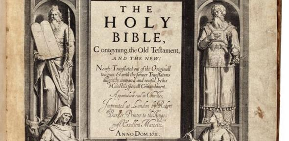 King James Bible title page