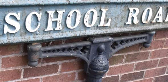 School Road - road sign in Shirley
