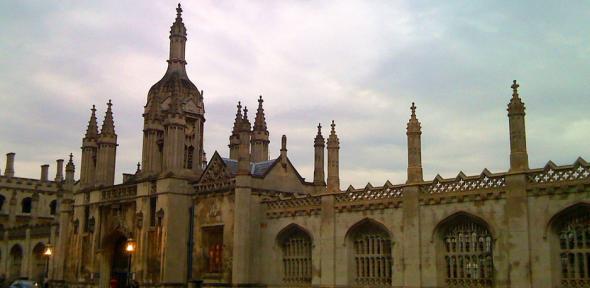 University Extravagance