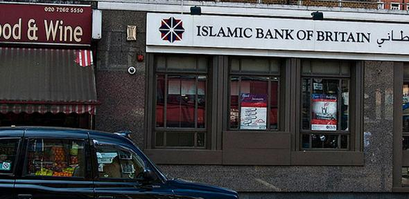Islamic Bank of Britain.
