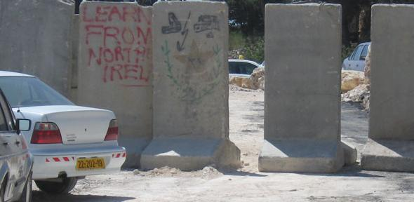 Barrier from Isawiyya village into Jerusalem