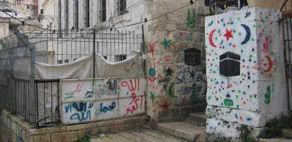 Palestinian Hajj paintings by the entrance to a reconstructed Synagogue in the Muslim Quarter of Jerusalem's Old City.