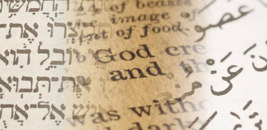 Scriptural reasoning.