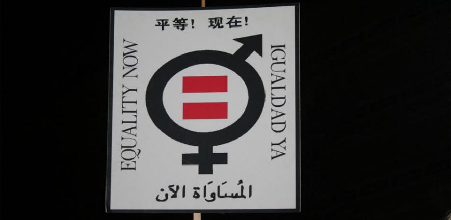 Gender Equality symbol.
