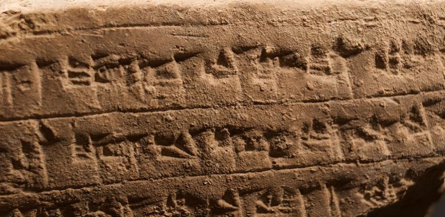 A Linguistic History of Ancient Cyprus (Cambridge Classical Studies)