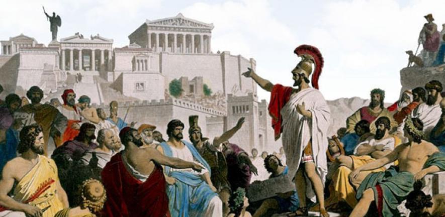 Αποτέλεσμα εικόνας για Ancient Athens