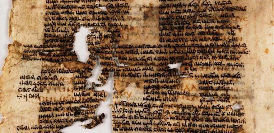 The Greek Bible of the Byzantine Jews | University of Cambridge