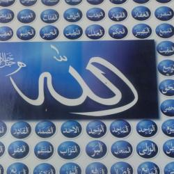 "Sign reading ""Allah"""